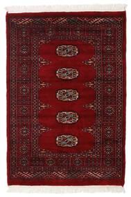パキスタン ブハラ 3Ply 絨毯 81X120 オリエンタル 手織り 深紅色の/濃い茶色 (ウール, パキスタン)