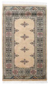 パキスタン ブハラ 3Ply 絨毯 79X132 オリエンタル 手織り 薄い灰色/ベージュ (ウール, パキスタン)