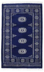 パキスタン ブハラ 2Ply 絨毯 79X125 オリエンタル 手織り 紺色の/ホワイト/クリーム色 (ウール, パキスタン)