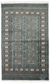 パキスタン ブハラ 3Ply 絨毯 92X151 オリエンタル 手織り 濃いグレー/深緑色の (ウール, パキスタン)