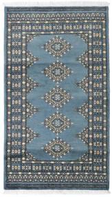 パキスタン ブハラ 2Ply 絨毯 92X161 オリエンタル 手織り 紺色の/青 (ウール, パキスタン)