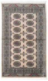 パキスタン ブハラ 2Ply 絨毯 92X152 オリエンタル 手織り 濃いグレー/薄い灰色 (ウール, パキスタン)