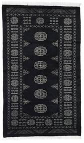パキスタン ブハラ 2Ply 絨毯 95X158 オリエンタル 手織り 濃いグレー (ウール, パキスタン)