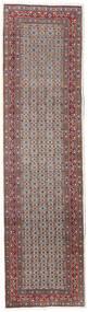 ムード 絨毯 80X292 オリエンタル 手織り 廊下 カーペット 深紅色の/薄い灰色 (ウール/絹, ペルシャ/イラン)