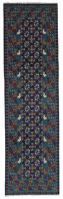 アフガン 絨毯 80X300 オリエンタル 手織り 廊下 カーペット 紺色の/濃い茶色 (ウール, アフガニスタン)