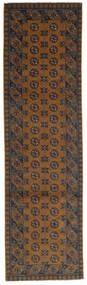 アフガン 絨毯 80X300 オリエンタル 手織り 廊下 カーペット 濃いグレー/茶 (ウール, アフガニスタン)