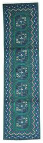 アフガン 絨毯 80X300 オリエンタル 手織り 廊下 カーペット ターコイズ/紺色の (ウール, アフガニスタン)