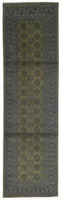 アフガン 絨毯 80X300 オリエンタル 手織り 廊下 カーペット 濃いグレー/深緑色の (ウール, アフガニスタン)