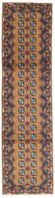 アフガン 絨毯 80X300 オリエンタル 手織り 廊下 カーペット 薄茶色/黒 (ウール, アフガニスタン)