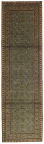 アフガン 絨毯 80X300 オリエンタル 手織り 廊下 カーペット 濃い茶色/オリーブ色 (ウール, アフガニスタン)