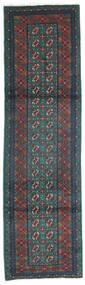 アフガン 絨毯 80X300 オリエンタル 手織り 廊下 カーペット 濃いグレー/ターコイズ (ウール, アフガニスタン)