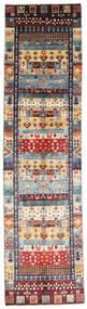 モダン アフガン 絨毯 77X296 モダン 手織り 廊下 カーペット 薄い灰色/暗めのベージュ色の (ウール, アフガニスタン)