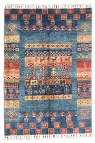 モダン アフガン 絨毯 87X124 モダン 手織り 紺色の/青 (ウール, アフガニスタン)