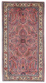 サルーク 絨毯 70X126 オリエンタル 手織り 深紅色の/濃い紫 (ウール, ペルシャ/イラン)