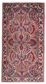 サルーク 絨毯 75X140 オリエンタル 手織り 濃い紫/ライトピンク (ウール, ペルシャ/イラン)