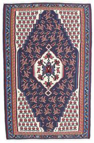 キリム センネ 絨毯 110X170 オリエンタル 手織り 濃いグレー/濃い紫 (ウール, ペルシャ/イラン)
