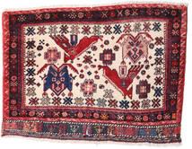 アフシャル/Sirjan 絨毯 55X88 オリエンタル 手織り 濃い紫/ライトピンク (ウール, ペルシャ/イラン)
