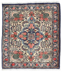 ビジャー 絨毯 62X70 オリエンタル 手織り ベージュ/黒 (ウール, ペルシャ/イラン)