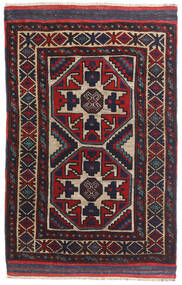 キリム ゴルバリヤスタ 絨毯 90X140 オリエンタル 手織り 紺色の/濃い紫 (ウール, アフガニスタン)