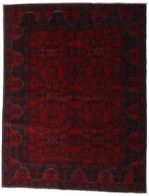 アフガン Khal Mohammadi 絨毯 153X198 オリエンタル 手織り 深紅色の (ウール, アフガニスタン)