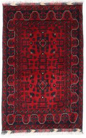 アフガン Khal Mohammadi 絨毯 80X123 オリエンタル 手織り 深紅色の/赤 (ウール, アフガニスタン)