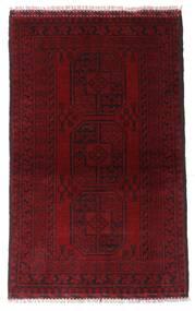 アフガン 絨毯 91X147 オリエンタル 手織り 深紅色の/濃い茶色 (ウール, アフガニスタン)