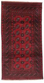 アフガン 絨毯 101X191 オリエンタル 手織り 深紅色の/濃い茶色 (ウール, アフガニスタン)