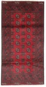 アフガン 絨毯 95X190 オリエンタル 手織り 深紅色の/濃い茶色/赤 (ウール, アフガニスタン)