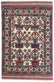 キリム ゴルバリヤスタ 絨毯 90X140 オリエンタル 手織り 濃いグレー/薄い灰色 (ウール, アフガニスタン)