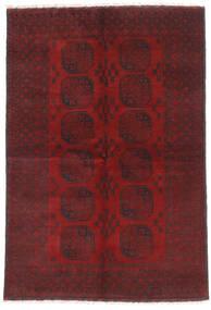 アフガン 絨毯 160X232 オリエンタル 手織り 深紅色の/濃い茶色 (ウール, アフガニスタン)