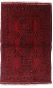 アフガン 絨毯 90X142 オリエンタル 手織り 深紅色の/濃い茶色 (ウール, アフガニスタン)
