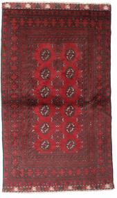 アフガン 絨毯 90X147 オリエンタル 手織り 深紅色の/赤 (ウール, アフガニスタン)