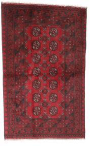 アフガン 絨毯 91X146 オリエンタル 手織り 深紅色の/赤 (ウール, アフガニスタン)
