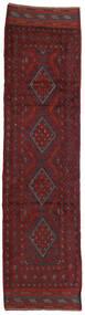 キリム ゴルバリヤスタ 絨毯 63X254 オリエンタル 手織り 廊下 カーペット 深紅色の/濃い茶色 (ウール, アフガニスタン)