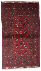 アフガン 絨毯 87X147 オリエンタル 手織り 深紅色の/黒 (ウール, アフガニスタン)