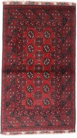 アフガン 絨毯 87X151 オリエンタル 手織り 深紅色の/赤 (ウール, アフガニスタン)