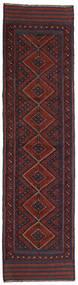 キリム ゴルバリヤスタ 絨毯 60X238 オリエンタル 手織り 廊下 カーペット 深紅色の/黒 (ウール, アフガニスタン)