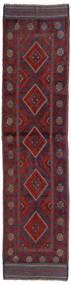 キリム ゴルバリヤスタ 絨毯 60X226 オリエンタル 手織り 廊下 カーペット 深紅色の/濃いグレー (ウール, アフガニスタン)
