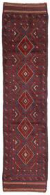 キリム ゴルバリヤスタ 絨毯 63X264 オリエンタル 手織り 廊下 カーペット 深紅色の/濃いグレー/濃い茶色 (ウール, アフガニスタン)