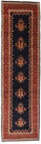 ギャッベ キャシュクリ 絨毯 83X300 モダン 手織り 廊下 カーペット 濃い茶色/深紅色の (ウール, ペルシャ/イラン)