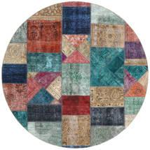 パッチワーク - Persien/Iran 絨毯 Ø 250 モダン 手織り ラウンド 薄茶色/紺色の 大きな (ウール, ペルシャ/イラン)