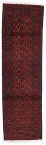アフガン 絨毯 87X284 オリエンタル 手織り 廊下 カーペット 深紅色の/濃い茶色 (ウール, アフガニスタン)