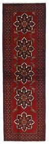 バルーチ 絨毯 66X218 オリエンタル 手織り 廊下 カーペット 深紅色の/濃い茶色 (ウール, ペルシャ/イラン)