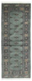 パキスタン ブハラ 3Ply 絨毯 80X200 オリエンタル 手織り 廊下 カーペット 濃いグレー/薄い灰色 (ウール, パキスタン)