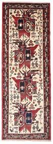 アフシャル 絨毯 90X260 オリエンタル 手織り 廊下 カーペット 濃い茶色/茶 (ウール, ペルシャ/イラン)