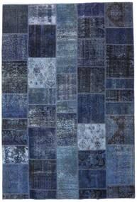 パッチワーク - Persien/Iran 絨毯 200X295 モダン 手織り 青/紺色の (ウール, ペルシャ/イラン)