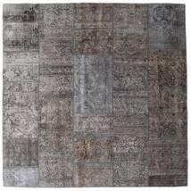 パッチワーク - Persien/Iran 絨毯 204X204 モダン 手織り 正方形 濃いグレー/薄い灰色/茶 (ウール, ペルシャ/イラン)