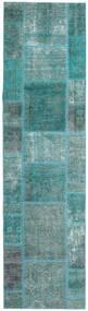 パッチワーク - Persien/Iran 絨毯 82X307 モダン 手織り 廊下 カーペット ターコイズブルー/ターコイズブルー (ウール, ペルシャ/イラン)