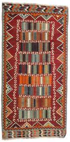 キリム ヴィンテージ 絨毯 126X255 オリエンタル 手織り 深紅色の/濃い茶色 (ウール, ペルシャ/イラン)