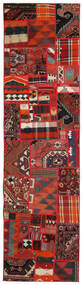 Tekkeh キリム 絨毯 80X300 モダン 手織り 廊下 カーペット 錆色/深紅色の (ウール, ペルシャ/イラン)